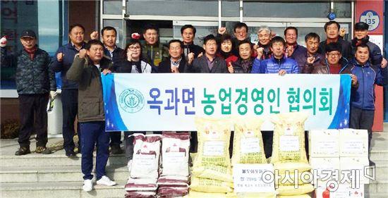 곡성군 옥과농업경영인회 사랑의 쌀 전달