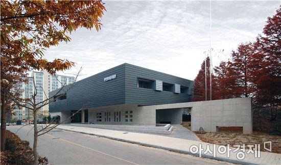 제1회 부안군 건축문화상 대상 부안보훈회관