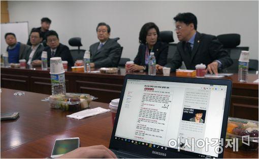 [포토]친박, 비박 분류 기사확인하는 비상시국회의