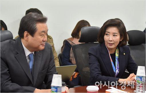 [포토]이야기 나누는 김무성·나경원
