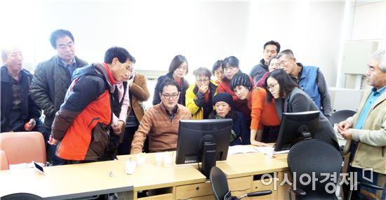 곡성군, '온라인 쇼핑몰 제작 교육'실시
