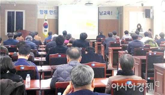 전남도교육청, 보호관찰 학생·교사 멘토링 사업 성과보고회