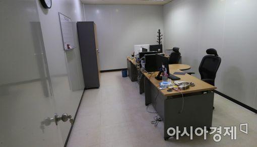 [포토]'최순실 국정농단' 밝힐 특검 조사실