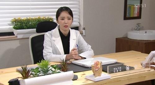 사진= KBS '빛나라 은수' 방송 캡쳐