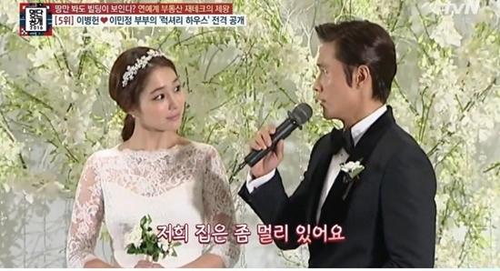 사진= tvN