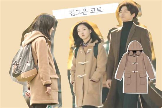사진=tvN '도깨비' 캡처 / 잭앤질