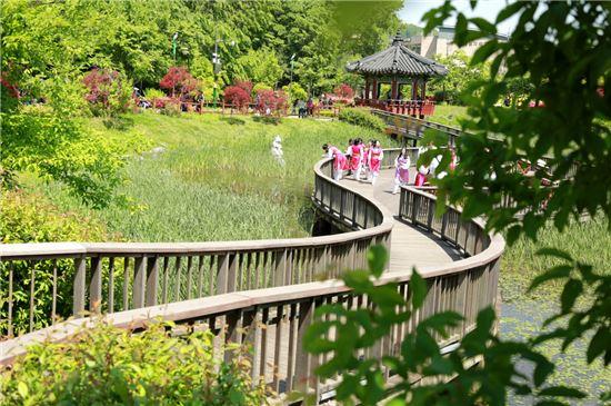 궁동생태공원