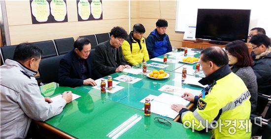 함평경찰, 폭설 등 대비 유관기관 협력체제 구축