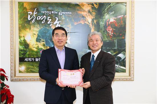 양기대 광명시장(왼쪽)이 중국 하얼빈시 도리조선족소학교 관계자로부터 명예교장 추대증서를 받은 뒤 기념촬영을 하고 있다.