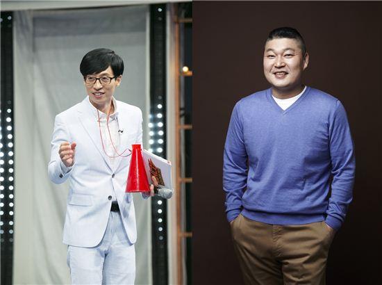 사진=JTBC, SM C&C  제공
