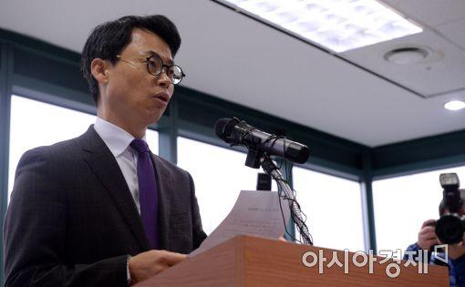 [포토]수사 브리핑하는 이규철 특검 대변인