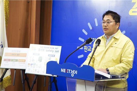 김정훈 경기도재난안전본부 안전관리실장이 재난계획에 대해 설명하고 있다.