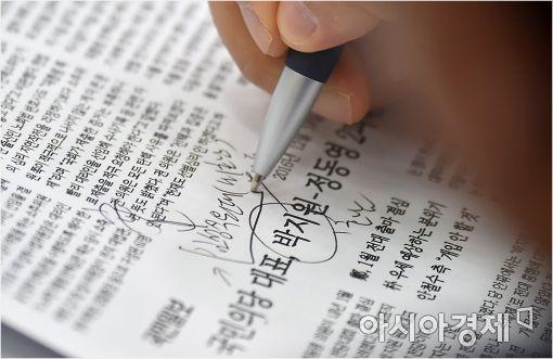 [포토]국민의당 원내대표는 김성식(?)