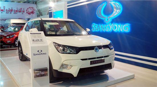 지난해 10월 이란 모터쇼에 전시된 쌍용차의 티볼리.