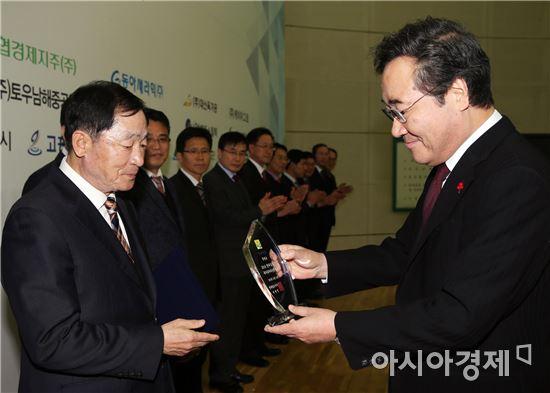 함평군, 전남도 투자유치평가 '2년 연속 최우수상'수상
