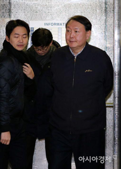 [포토]특검 사무실로 복귀하는 윤석열 수사팀장