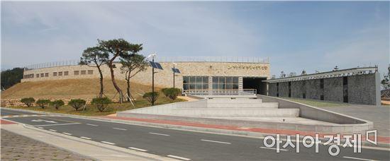 장흥동학농민혁명기념관