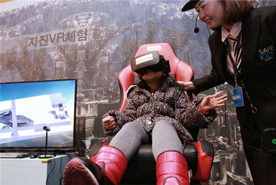 14일 오전 현대백화점 미아점에서 '어린이 안전 교육 스쿨'에 참여하는 어린이들이 가상현실(VR) 기기를 통해 지진체험과 대처 방법을 배우고 있다.