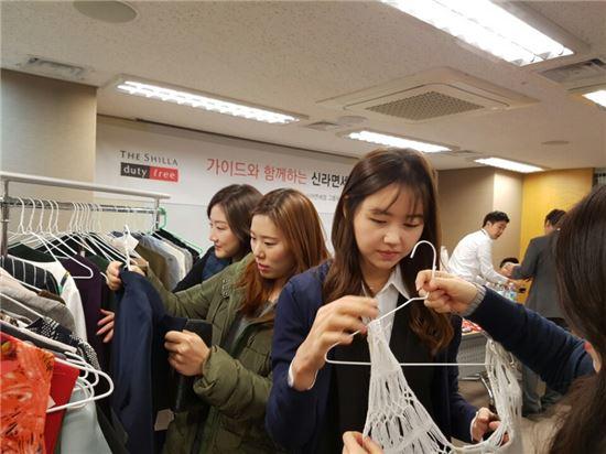 신라면세점, '행복 나누기 자선바자회' 개최