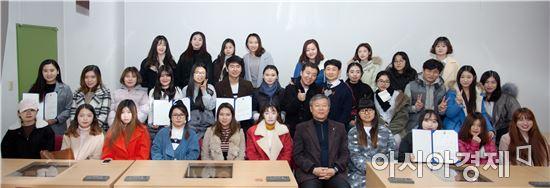 광주대 국제교육원 제6기 튜터링 최종보고회