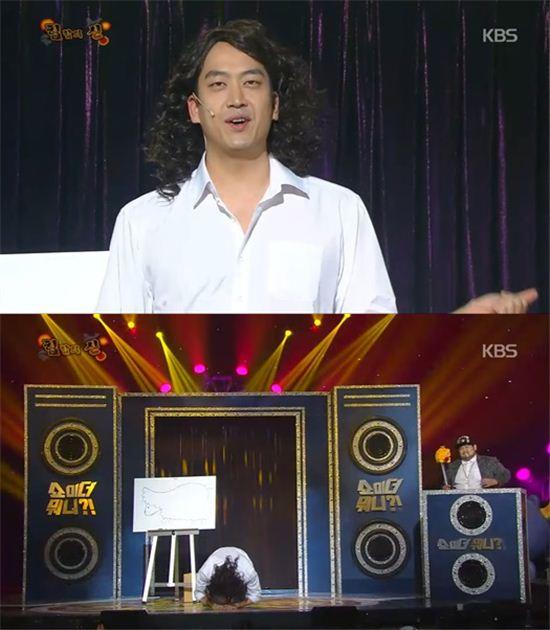 사진=KBS2 '개그콘서트' 방송화면 캡처