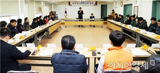 정남진 사랑나눔 봉사대, 2016년 성과보고회 개최