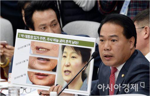 [포토]'박근혜 대통령의 필러 시술 의혹' 제기