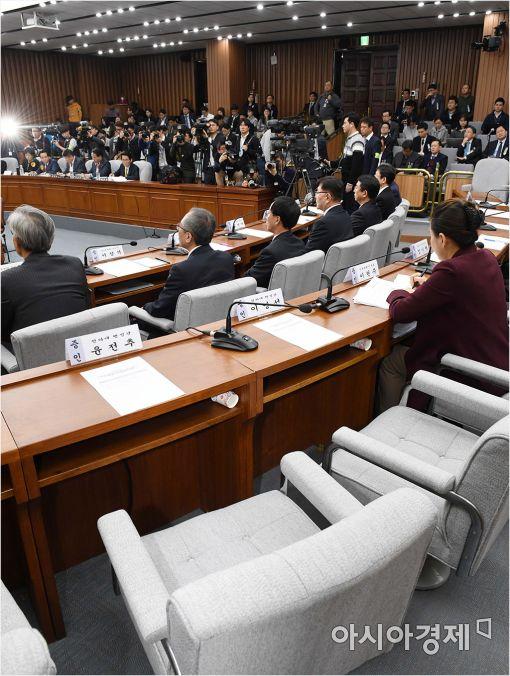 [포토]청와대 행정관의 빈자리