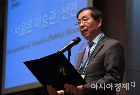 [포토]박원순 서울시장이 말하는 공공미술