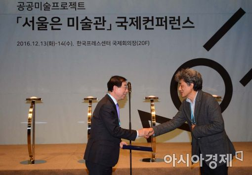 [포토]'서울은 미술관' 선언식