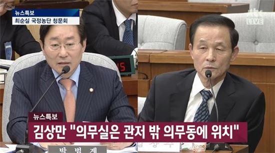 사진 JTBC 방송 캡쳐