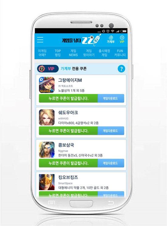 헝그리앱 '그랑에이지M' (사진=헝그리앱)
