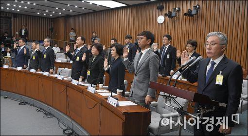 '최순실 게이트' 4차 청문회
