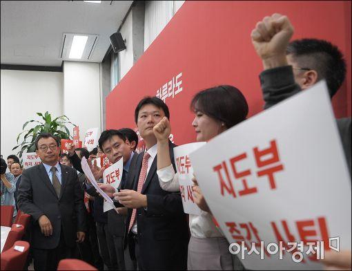 """[포토]새누리당 당직자들 """"이정현 즉각 사퇴하라"""""""