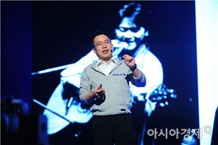 서수길 아프리카TV 대표