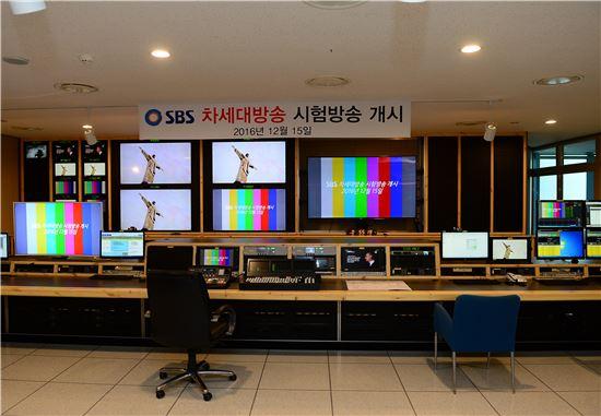SBS UHD 시험방송(사진=SBS)