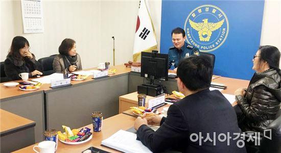 함평경찰, 청소년 선도·지원를 위한 선도심사위원회 개최