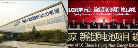 ▲중국에 진출한 삼성SDI 시안공장과 LG화학 난징공장