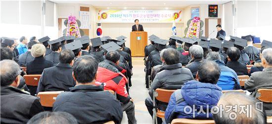 2016 제 5기 완도군농업인대학 수료식 개최