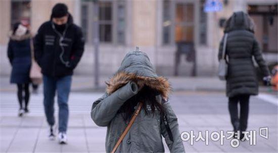 화요일인 27일은 낮부터 기온이 크게 떨어질 전망이다/ 사진=아시아경제 DB