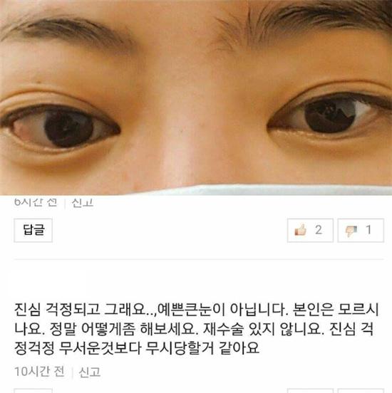 서유리 / 사진=서유리 인스타그램 캡처