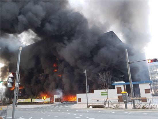 ▲방교초등학교 화재현장. (사진=네이버 블로그)
