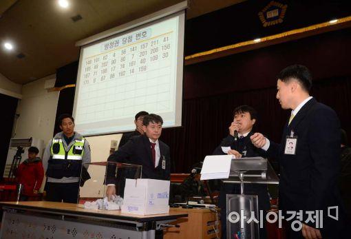 [포토]최순실 관련 사건 방청권 추첨
