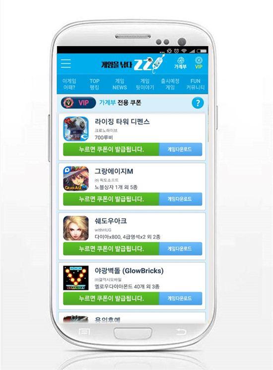 헝그리앱 '라이징 타워 디펜스', 사진=헝그리앱