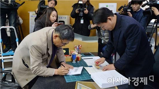 [포토]탄핵 답변서 제출하는 대통령 법률 대리인단