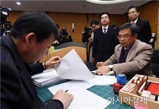 [포토]박대통령, 헌법재판소에 '탄핵 답변서' 제출