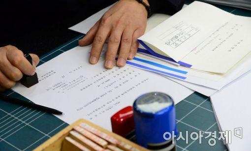 [포토]朴대통령 변호인단, 탄핵 반박 답변서 제출