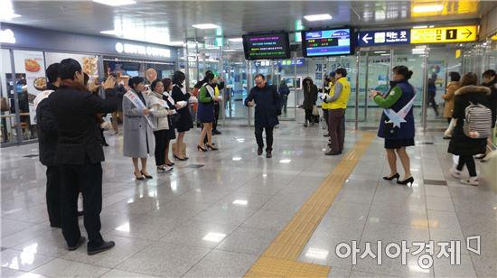 광주시, 교통문화 개선 민관합동 캠페인 개최