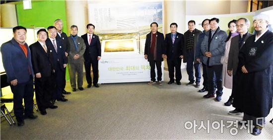 보성군, 국내 최대의 크기'떡차'한국차박물관 전시