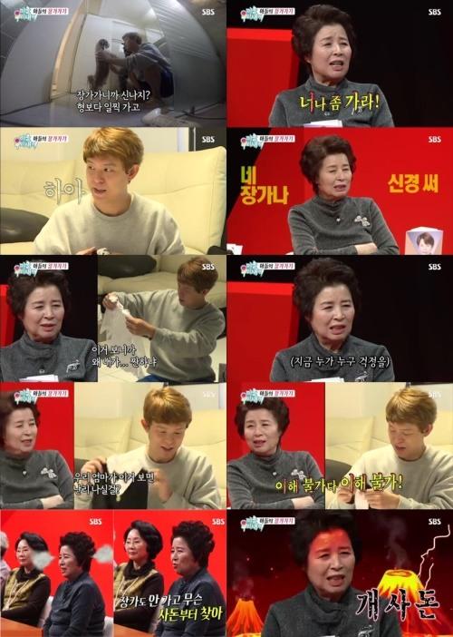 토니안 토니안 어머니. 사진=SBS '미운우리새끼' 방송 캡쳐